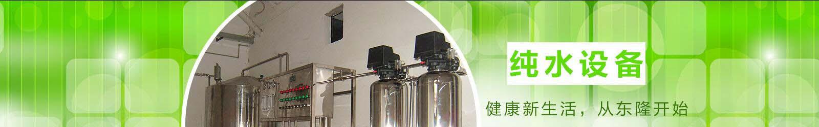 黑龙江一体化污水处理设备