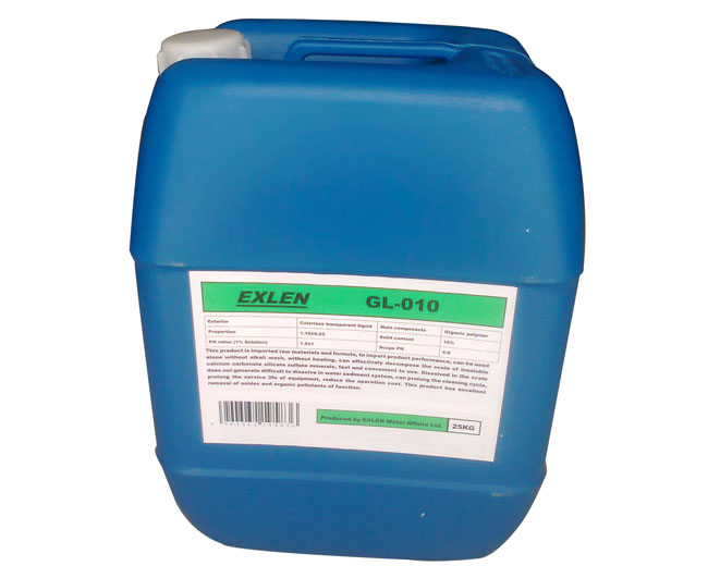 锅炉除垢剂(酸性液体)