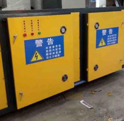 佳木斯UV光解氧化净化设备