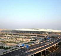 黑龙江机场一体化污水处理设备