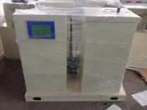 中西医门诊一体化污水处理设备